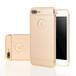 创意新款iphone7plus手机壳简约纯色电镀三段式苹果7手机保护套