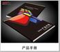 清远优质/便宜/平价/企业宣传册/画册设计印刷制作
