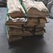 改性修補砂漿/環氧修補砂漿/聚合物砂漿/乳液砂漿
