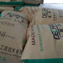 防火添加剂/混凝土防火添加剂/混凝土外加剂厂家直供价格/混凝土砂浆阻燃剂图片