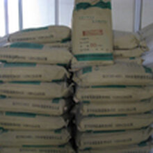 硅灰微硅粉/混凝土外加剂厂家直供价格/商品砼添加剂图片