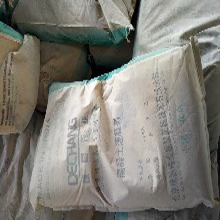 混凝土速凝劑/混凝土外加劑廠家直供價格/噴射混凝土用速凝劑/水泥砂漿速凝劑圖片