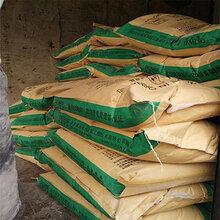 灌浆料母料/高强无收缩灌浆料/早强灌浆料/防冻灌浆料图片