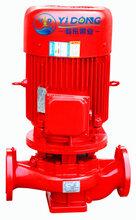 毅东/yidong,XBD型电动消防泵,厂家直销,性价比高!
