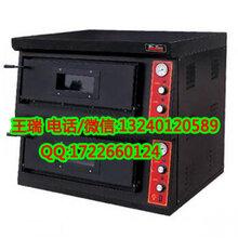 天津披萨炉图片