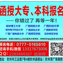 广西成人高考2019年学前教育热门专业报读