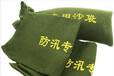 防汛沙袋3070规格帆布沙袋防潮沙袋