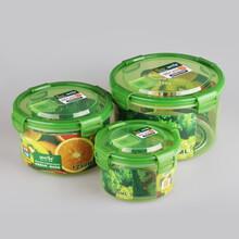 厂家直销508悠悦绿意圆形保鲜盒三套庄厨房收纳盒可微波冷冻盒外出便当盒图片
