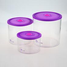 厂家直销416B逸享一键三套庄密封储物罐(5900ML)厨房收纳储物罐杂粮塑料密封储物罐图片