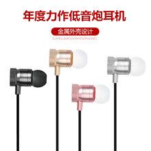 Beeckow高档入耳式金属耳机现货重低音带麦可通话智能通用耳机