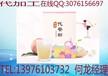 广东果蔬代餐粉益生菌固体饮料代加工厂家直销