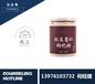 认证厂家红豆薏米枸杞代餐粉贴牌代加工ODM/OEM