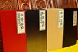 清平乐系列武夷岩韵大红袍老枞水仙肉桂炭烧铁观音普洱套装600g