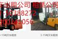 上海杨浦区/叉车装卸搬运/叉车出租/上海叉车租赁
