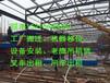 松江区河亭镇搬运公司、上海专业机器搬迁、仟喜搬运公司