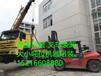 供应青浦区、沈港镇搬运公司、上海搬场公司