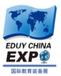 2018中國國際教育裝備博覽會