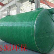 甘南牦牛场养殖化粪池处理/兰州玻璃钢化粪池厂家定做TY-526型号多样