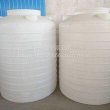 pe储罐1.5吨塑料桶厂家批发(图)