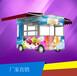 热卖移动快餐车奶茶车豪华电动小吃车广告外展车早餐车
