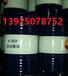 克拉玛依变压器油(绝缘油)