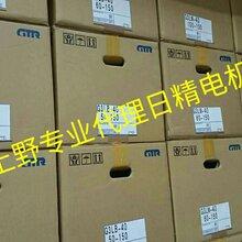 日本GTR-日精电机法兰安装G3F18N15-CNB010TWCT