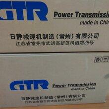 供应日精电机型号H2L22L160-CTWM010NEX