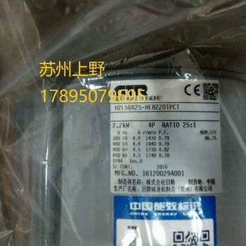 供应日精速比1200减速机型号G3F40N12X-CNJ020TPCT