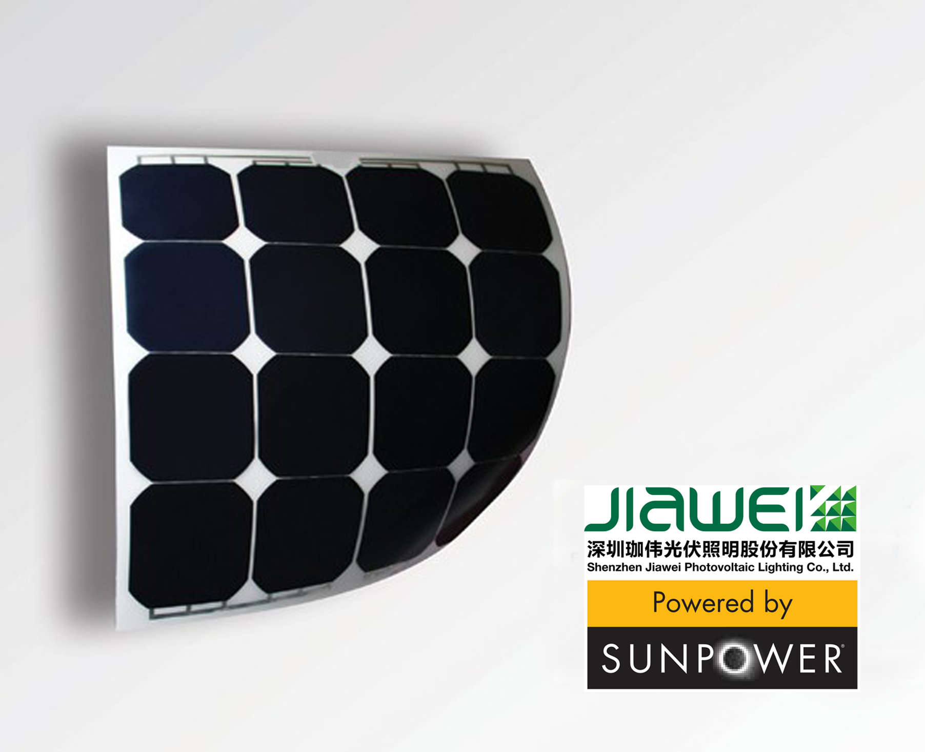 珈伟优拜Hellobike共享单车超高效率太阳能板