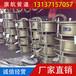 厂家供应SSJB型压盖式松套伸缩接头伸缩器