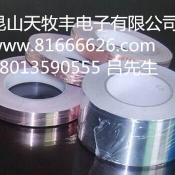 双面胶导电布高温导电布双面胶带屏蔽双面胶带图片1