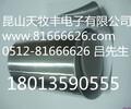 天牧丰公司长期供应特种胶带