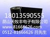 电工胶带,保护膜纸胶,缠绕膜胶带,封箱胶带,模块胶带