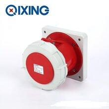 启星QX14574芯125AIP67暗装插座/工业插座