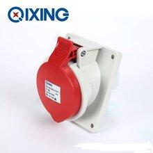 启星QX14964芯暗装插座防水插头插座厂家直销