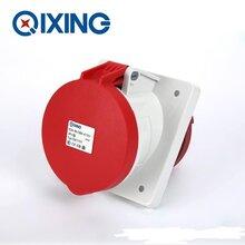 启星QX1151系列暗装插座63A4芯工业防水插座