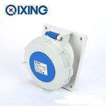 启星QX15023芯暗装插座