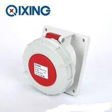 启星QX15064芯暗装插座工业插座防水插头插座