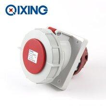 启星QX209系列暗装插座63A5芯工业防水插座
