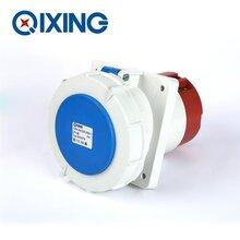 启星QX3575系列工业插座125A3芯防水插座