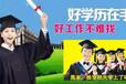 广西民族大学2017年钦州广西民族大学直属学校
