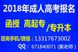 建筑技术专业合浦县函授学历
