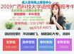 行政管理函授专业合浦县开始报读了