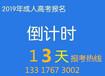 必威网页版的网址是什么管理函授专业海城区开始报读了