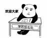 會計學函授學歷——廣西民族大學開始報名了