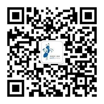 蚂蚁网上商城公众号_看图王