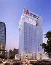 香港国际商品贸易场