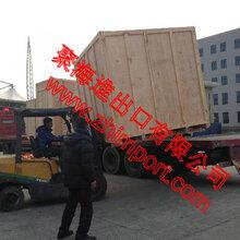 代理二手线切割加工机(二手设备)韩国海运进口清关