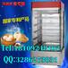 渭南蒸包柜丨蒸馒头柜销售