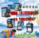 渭南贡茶设备丨奶茶设备
